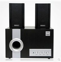 Authentic nansin W - 8500 subwoofer sound special selling active computer speakers PC remote control