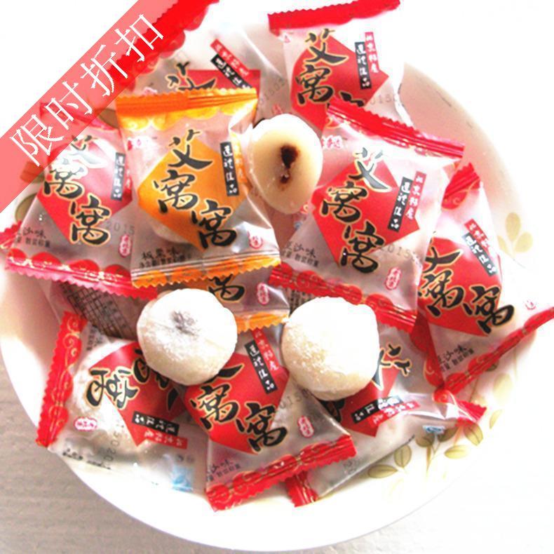 舌尖上的中国美食糕点艾窝窝老北京特产传统著名小吃正品特价包邮