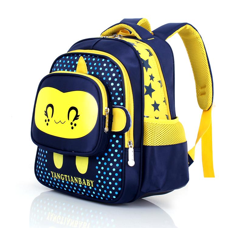 書包小學生兒童小背包幼兒園大班1~2年級可愛寶寶一男孩女孩