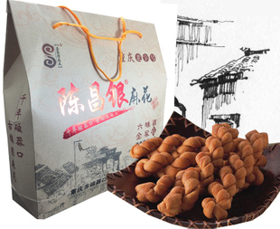 Chongqing specialty native Chang family portrait 6 silver twist flavor 528g town Chen twist traditional pastry dessert