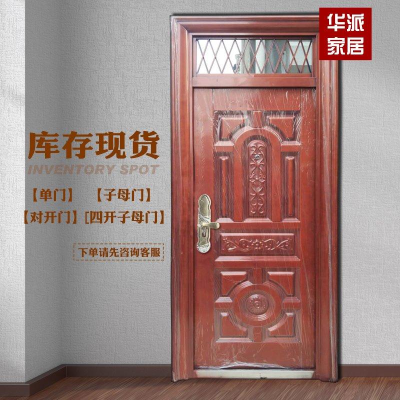 (用1元券)掌柜推荐现货气窗防盗门进户门安全门私人定制室内门卧室门非标门