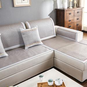 夏季凉垫凉席藤冰丝凉席防滑沙发垫