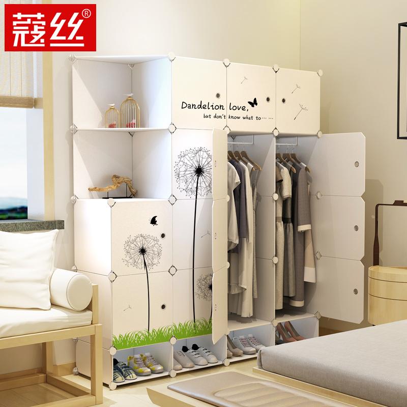 Легко гардероб хранение гардероб пластик простой современный экономического типа один сборка двойной копия ткань одежда шкаф