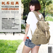 Lake of fire new canvas shoulder bag men casual sports trend backpack bag school bag large Korean version