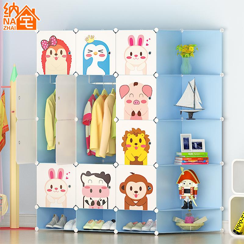 納宅簡易衣櫃組裝樹脂魔片衣櫥塑料收納櫃布藝 儲物櫃兒童衣櫃