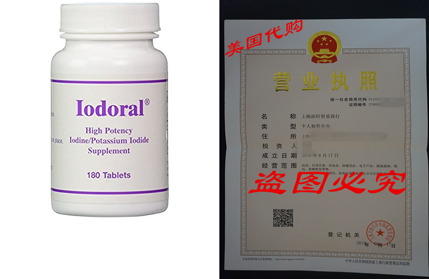 OPTIMOX Iodoral High Potency Iodine Potassium Iodide Thyroi