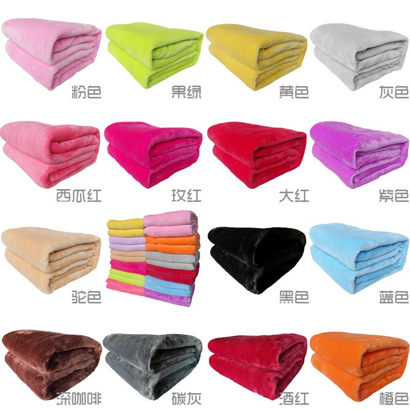 Студентов специальных сезонов, одеяла одеяло сплошной цвет тонкий одеяло коралловые флис фланели листы НПД Кондиционер одеяло пакет почты