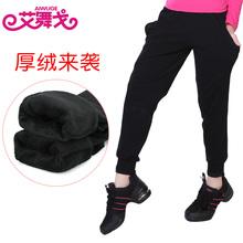 Ребенок танец практика гонг брюки ноги редис брюки тесная форма кузов мальчиков девочки танец брюки харлан брюки весна черный