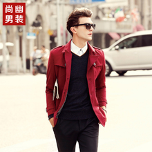 2015 autumn outfit in the men's windbreaker long young han edition cultivate one's morality leisure coat big yards long sleeves loose dust coat