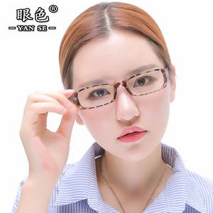 防辐射眼镜男女款防蓝光电脑护目镜抗疲劳护眼平光眼镜可配近视