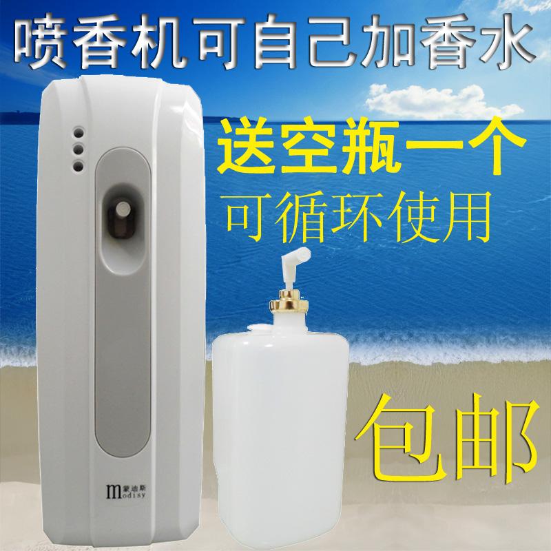 蒙迪斯室内净化多功能自动喷香机杀菌消毒喷雾机空气清新剂加香器