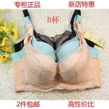 Spring and summer new nutrilite together play authentic B cup BoMo cup underwear four gather bra JW8375