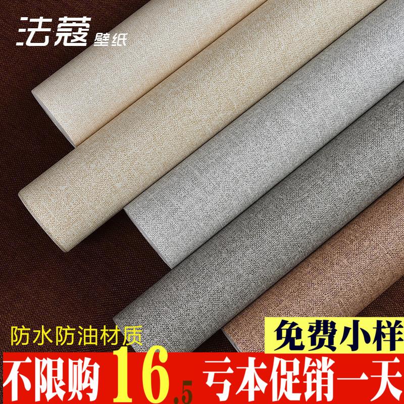 Твердый простой постельное белье зерна копия солома обои магазин офис комната отели инжиниринг китайский стиль ретро стена бумага серый