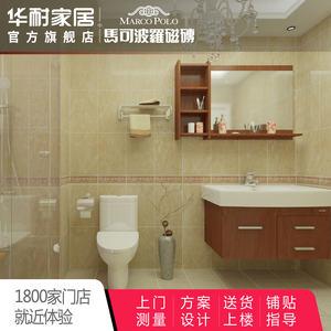 马可波罗瓷砖樱花米黄釉面瓷片厨房墙砖卫生间墙砖M45003 300*450