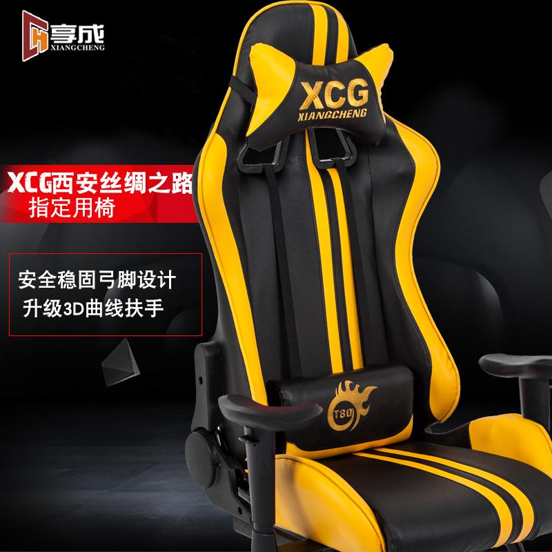 享成 弓形電腦椅可躺辦公椅WCG電競椅子家用網吧椅競技LOL遊戲椅