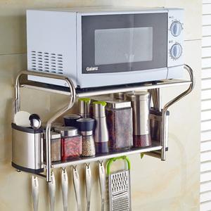 304不锈钢微波炉架子壁挂厨房置物架2层储物架烤箱架收纳挂架用品