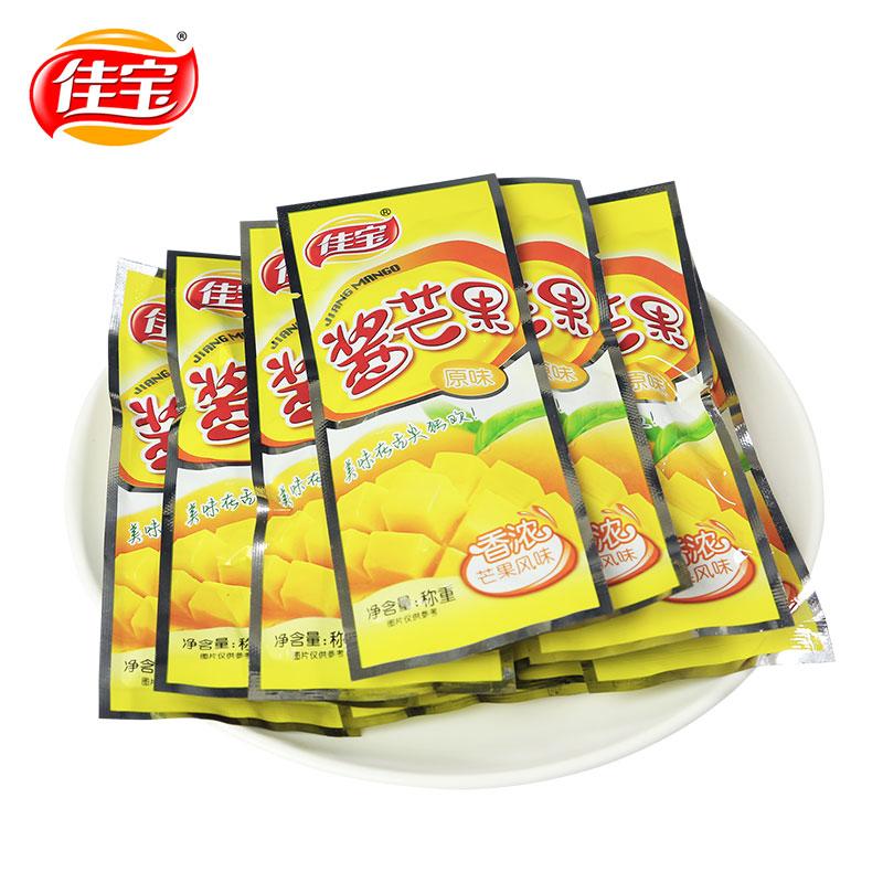 佳寶原味醬芒果500g mango芒果幹水果幹涼果蜜餞果脯酸甜零食包郵