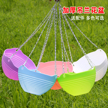Horticultural hanging orchid flowerpot pp resin thickened hanging basin hanging basin with hook hanging basin hanging basket basin