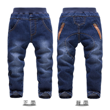 Boy children's jeans pants fall clothing children's clothing han edition boy boom cuhk kk rabbit denim trousers baby boy's pants
