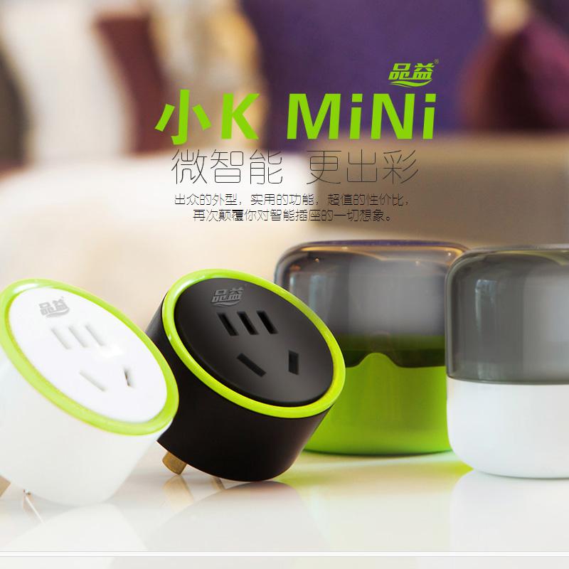 小K Mini K Pro智能插座 微插座 智能家居 wifi�h程�b控定�r�_�P