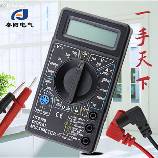 Digital multimeter Digital multimeter measure voltage current resistance diode DT830B pen with battery