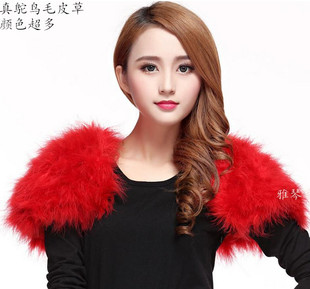 2015 Winter new Korean version of the fire feather waistcoat bridesmaid bridal dress ostrich fur grass cape coat