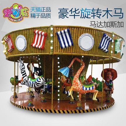马达加斯加豪华转马户外公园大型游乐场旋转木马游乐设备游艺设施