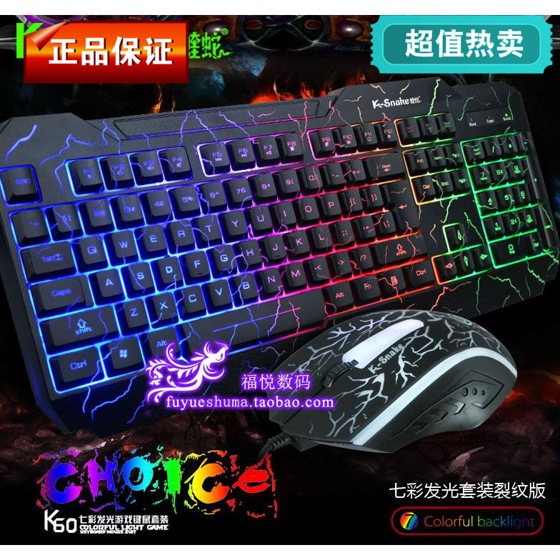 Viper K6 burst crack colorful RGB light glare letter game keyboard backlight cable LOLCF 12zp-5b