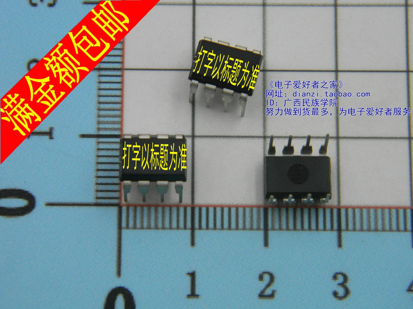 Сделано в китае совершенно новый NE555 NE555P падение DIP-8 ступня один высокой точности таймер чип IC интегрированная блок
