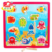 Young children's fine fishing game Early childhood cognitive deep-sea animals magnetic wooden toy packages mailed at the age of 1-3-5