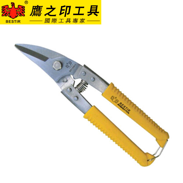 """鹰之印   弯咀/直咀不锈钢线槽剪 8"""" 电子电工多功能不锈钢剪刀"""