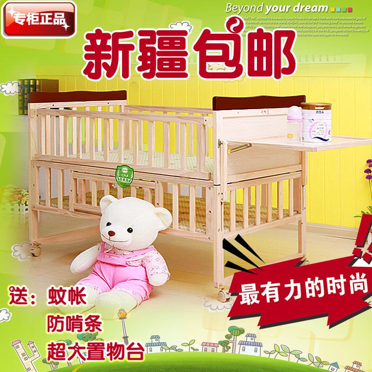 新款实木婴儿床环保童床多功能儿童双层游戏床无油漆带奶瓶架功能