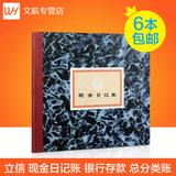 Tb1_p7fkfxxxxxhxvxxxxxxxxxx_!!0-item_pic.jpg_160x160