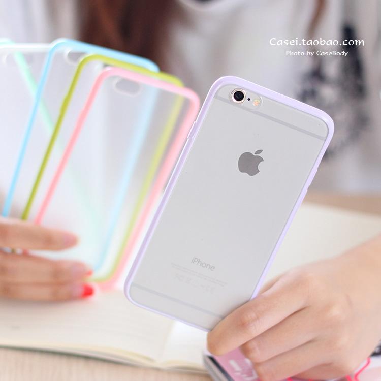 苹果6s plus边框手机壳iphone7透明磨砂壳6 5.5寸防摔保护套7plus
