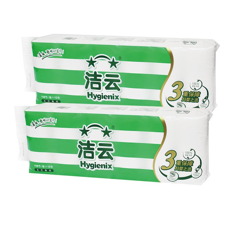 ~天貓超市~潔雲紙巾卷紙柔韌3層110節12卷^~2提衛生紙卷筒紙