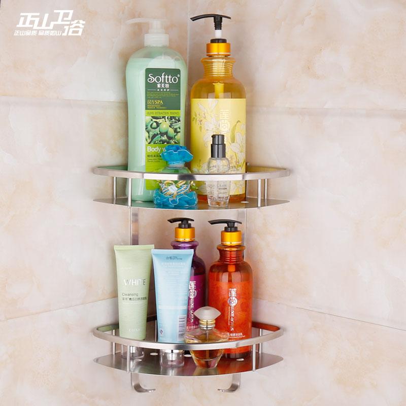 正山衛浴 304不鏽鋼浴室置物架 衛生間三角架 角架 三角籃角籃