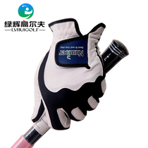 Womens golf gloves men can be equipped with right-handed telescopic magic gloves PU hands Gloves