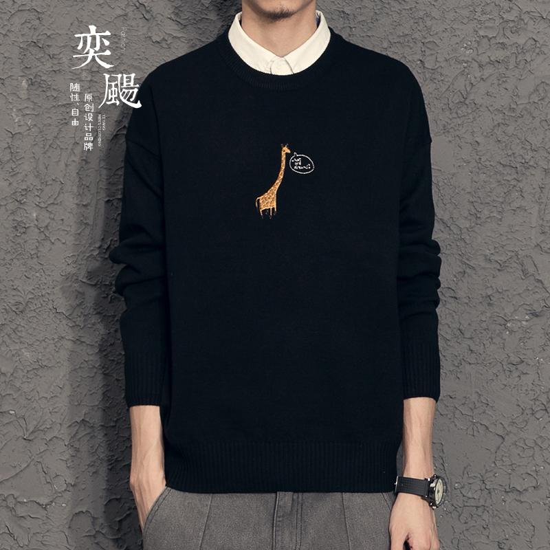 奕颺 男士毛衣 卡通刺繡套頭毛衣 文藝青年針織衫線衣