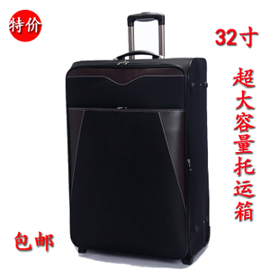 Cheap large suitcase checked box Oxford Brad rod box 32 inch 20 inch 24 inch 28 inch Trolley Case genuine