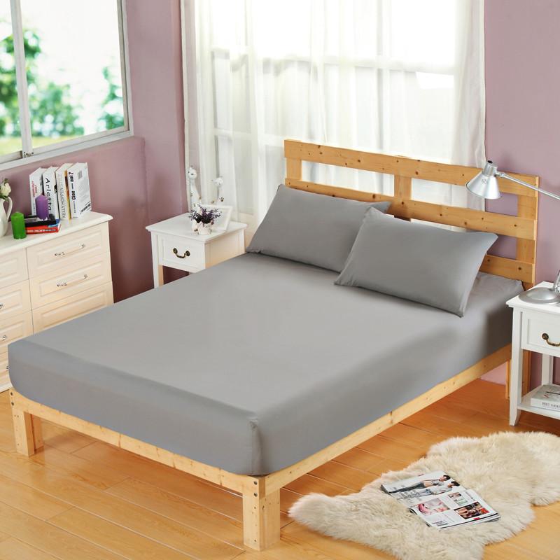南極人升級床上用品簡約純色床笠單品  單雙人床罩單件A