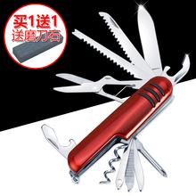 多功能组合工具户外刃具折叠刃野外求生军刃防身随身小刃水果刃