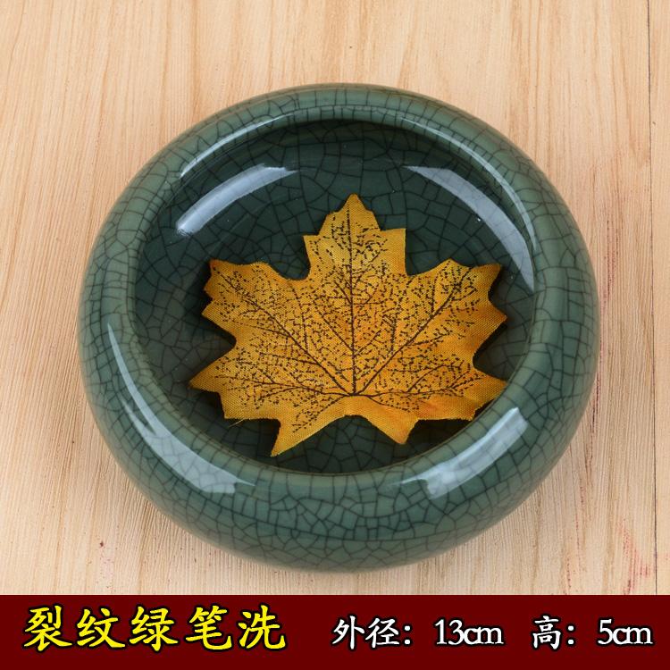 Вид мораль город taobao карандаш мыть культура дом четыре сокровище кисть карандаш мыть светло-зеленый трещина карандаш мыть труба воды чайного цвета цилиндр аквариум