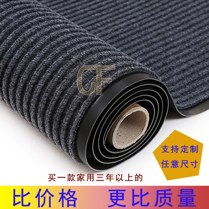 紅灰雙條紋門口防滑墊廚房間地墊室外墊PVC塑膠入戶除塵防滑地毯