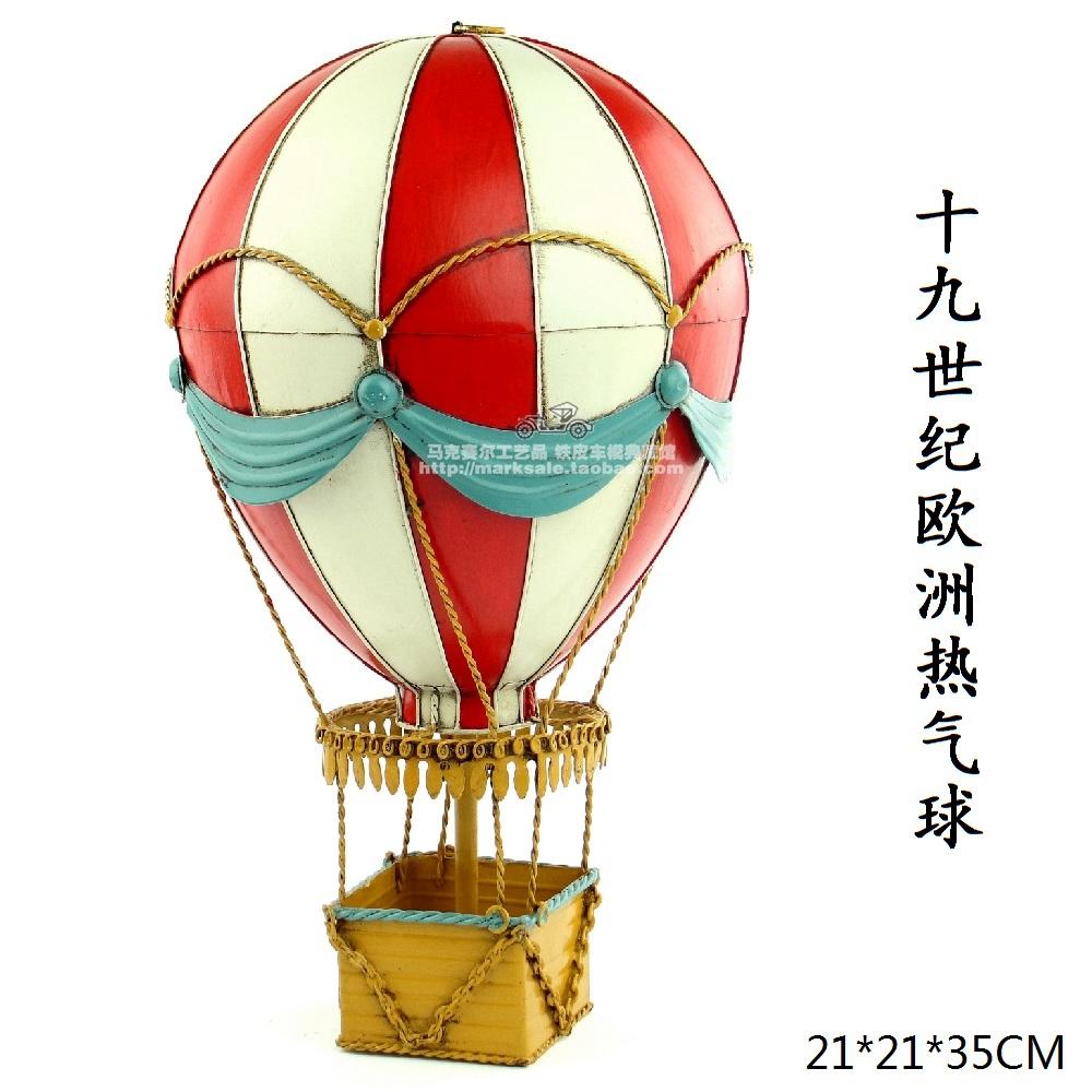 复古铁艺模型19世纪欧洲热气球吊饰 酒吧吊挂摆件家居饰品礼物