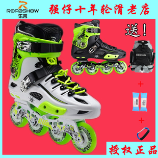 The most popular French novice inline skates level Hua Xie Yue Xiu RX4 adult inline skates gift