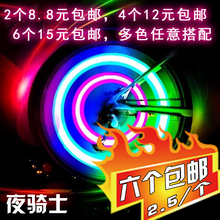 Article package mail mountain light bike picture light willow light hot wheels accessories laser tail lights outdoor cycling equipment