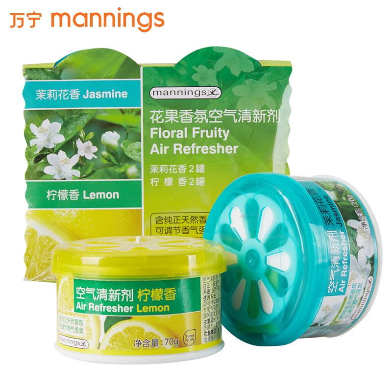 Уэннинг фруктовый аромат новый Баллоны 70gx4 (жасмин 2 банки + лимонно-ароматные 2 банки)