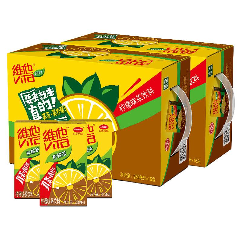 維他檸檬茶250ml^~16盒^~2箱 檸味清新新老交替維他奶