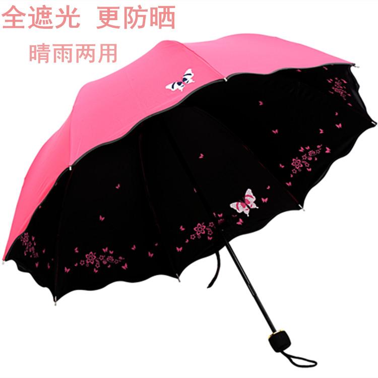 Корея творческие Винил зонт девушка супер сильным 30 процентов зонтик УФ-защита зонтики Sun складывания двойного
