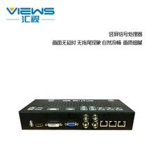 Системы видеонаблюдения > Дисплеи для видеонаблюдения.